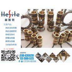 耐用的镶铜式发热圈广东供应 热流道加热器厂家
