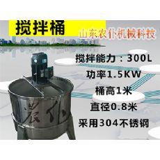 搅拌桶规格,优惠的搅拌桶供销