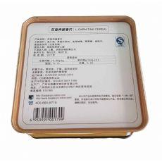 供应减肥麦片铁盒   左旋肉碱魔芋铁盒专业定制