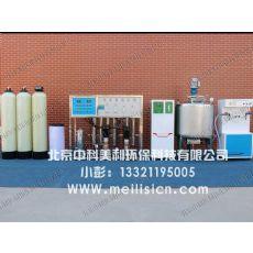 汽车尿素设备_中科美利提供质量好的车用尿素液生产设备