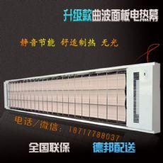 高溫瑜伽房加熱器 高溫瑜伽房加熱設備常用型號