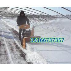 浩鸿小型汽油扫雪机 街道除雪机除雪速度快不损伤路面