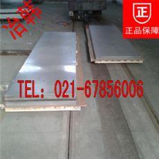 鐵鎳合金1J50板材