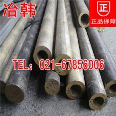 QSn1.5-0.2錫青銅棒