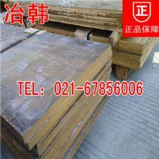 錫青銅QSn4-4-4銅棒