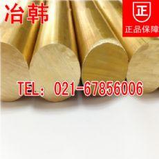HPb59-1鉛黃銅棒