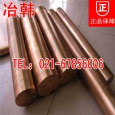 QSi1-3硅青銅棒