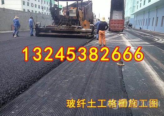 欢迎光临=沧州无纺土工布股份有限公司+=沧州