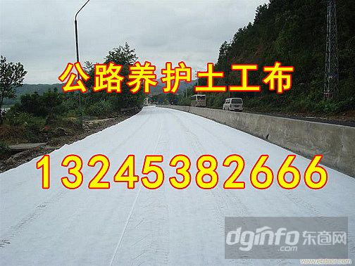 欢迎光临=陕西无纺土工布股份有限公司+=陕西