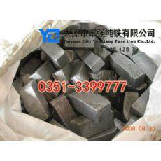 河北純鐵,石家莊純鐵原料,南皮工業純鐵價格