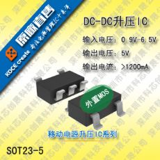 KT6008-1A 升壓型DC-DC芯片