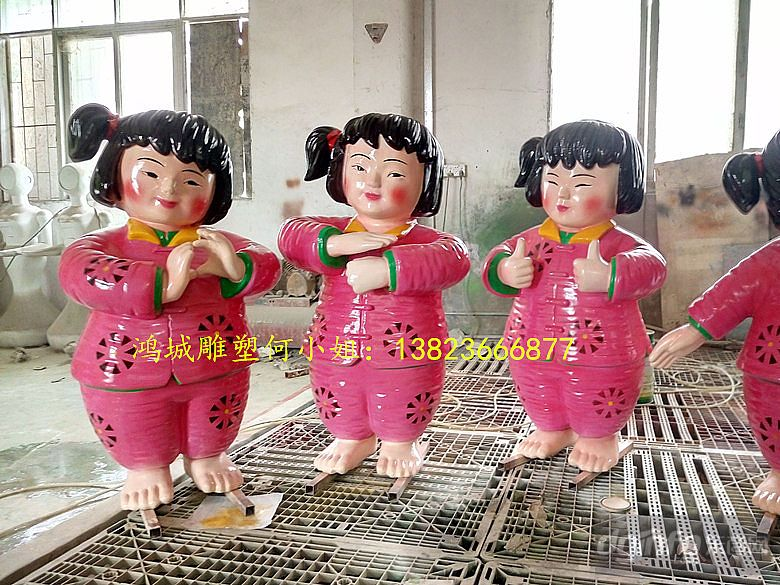 中国梦娃雕塑|玻璃钢中国福娃|卡通公仔雕塑||东商网