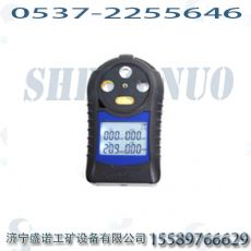CD4便攜式多參數測定器,CD4礦用四合一檢測儀,氣體檢測報警儀