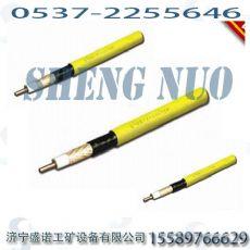 MSLYFYVZ-75-9漏泄通讯系统电缆?同轴漏泄通讯电缆 <div class=