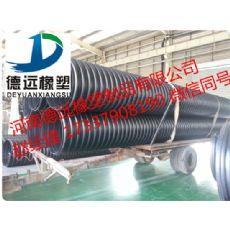 平頂山新型鋼帶波紋管地埋排污管道生產廠家