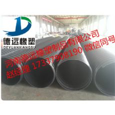 三門峽市政排污管道鋼帶波紋管污水管道廠家