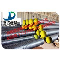 南陽HDPE鋼帶波紋管地埋污水管道廠家
