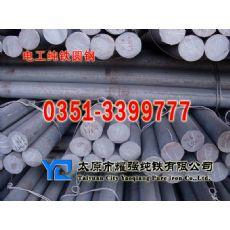 西安電工純鐵|咸陽電磁純鐵圓鋼|陜西原料純鐵