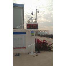 廣東東莞工地揚塵污染監測超標預警系統 聯網住建局監管平臺