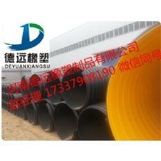 許昌HDPE增強型聚乙烯鋼帶波紋管廠家