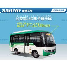 公交LED走字屏、车载LED屏 小型车专用公交LED线路牌