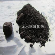 河南郑州三氯化铁