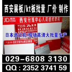西安咸陽KT板展架韓式X展示架戶外防風鋁合金廣告海報架子 廣告x展架80 180 60 160門型