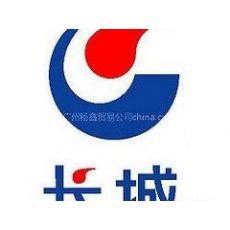 遂溪磨削油_广东高质量的长城M0016B磨削油【供应】
