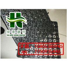 天津2公分成塊蓄排水板@地下室排水板丨生產廠家