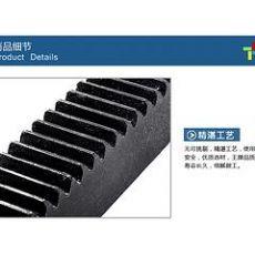 深圳哪里有好的钢筋直螺纹滚丝机手柄支架_市辖区直螺纹滚丝机
