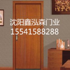 沈阳优质推拉木门供应商:丹东推拉木门