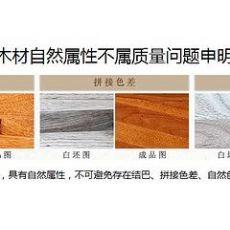 在哪能买到品质一流的桃花芯全实木沙发 沙发生产厂家