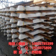 枕木-水泥枕木