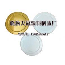 透明密封盖,潍坊塑料瓶盖供货商