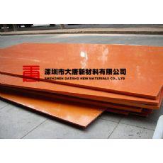 惠城陈江绝缘电木板汝湖马安绝缘胶木板横沥芦洲电木板供应