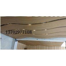 订制金属木纹铝方管厂家