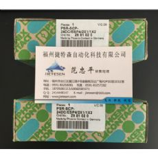 2866763QUINT-PS/1AC/24DC/10菲尼克斯电源