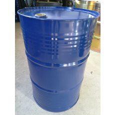 淮南化工铁桶【可以很好】淮南化工铁桶价格|淮南化工铁桶厂家