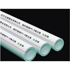 [供应]沈阳优惠的PPR管——沈阳正杨PPR管厂家