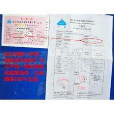 佛山优惠的十二烷基苯磺酸【供应】——高要纺织印染