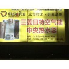 厂家直销的三明市空气能:有品质的空气能热水器推荐