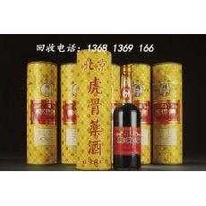 北京【受欢迎的北京回收茅台酒】推荐 珠江国际城别墅回收茅台酒