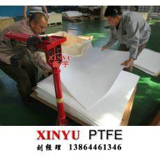 山东泰安聚四氟乙烯板,四氟板,特氟龙板生产厂家