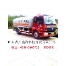 想买知名的甲醇,就来青州鑫海科技——无水甲醇批发价格