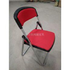 折叠椅生产厂家,软座折叠椅,皮面折叠椅,折叠会议椅,折叠培训椅