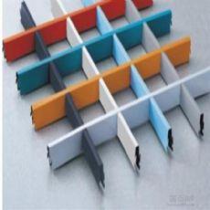 领先的彩色铝格栅吊顶生产厂家就是金辉装饰材料_优质铝格栅
