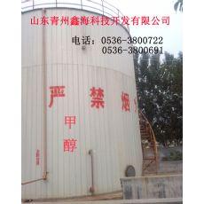 找高质量的甲醇当选青州鑫海科技_厂家直销无水甲醇