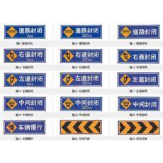 辽宁标牌,质量硬的道路标志牌在哪能买到
