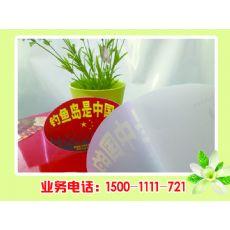 北京口碑好的PVC不干胶【供应】:PVC不干胶供应厂家