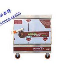 蒸饭柜品牌:华丰特厨房设备新品蒸饭柜出售